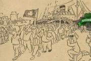 Γνωρίζατε ότι... #13: Δίκτυο Παναθηναϊκής Επαρχίας το 1949!