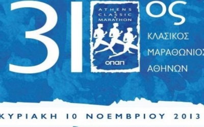 Poulios second best Greek in the 31st Athens Classic Marathon